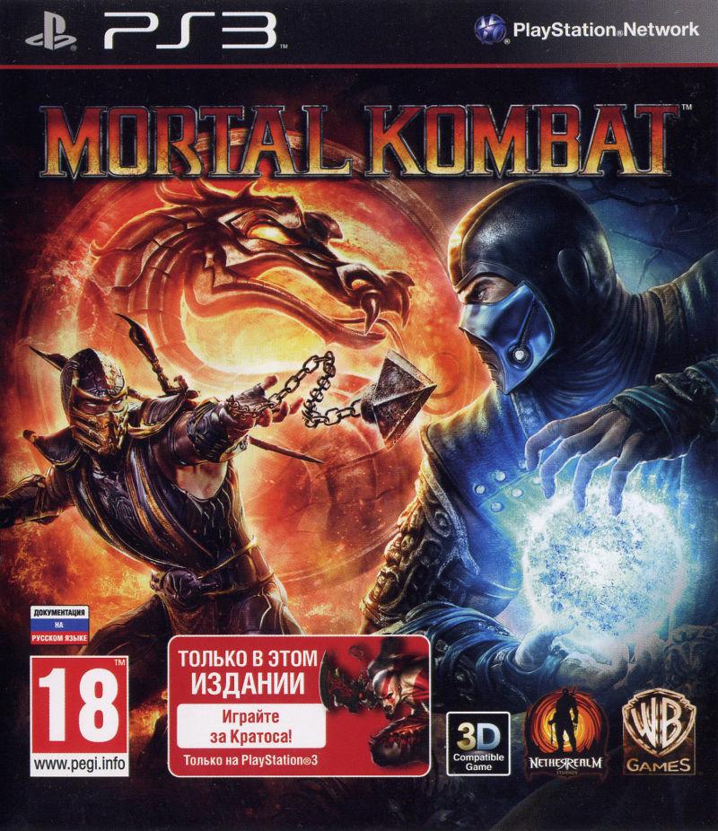 219374-mortal-kombat-playstation-3-front-cover